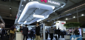 Huawei customers major winners at Smart City Expo