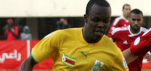 SADC in last throw of AFCON qualifiers dice