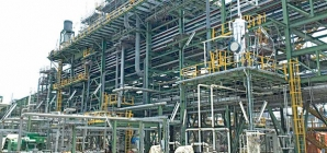 Africa's largest oil refinery opens in 2021